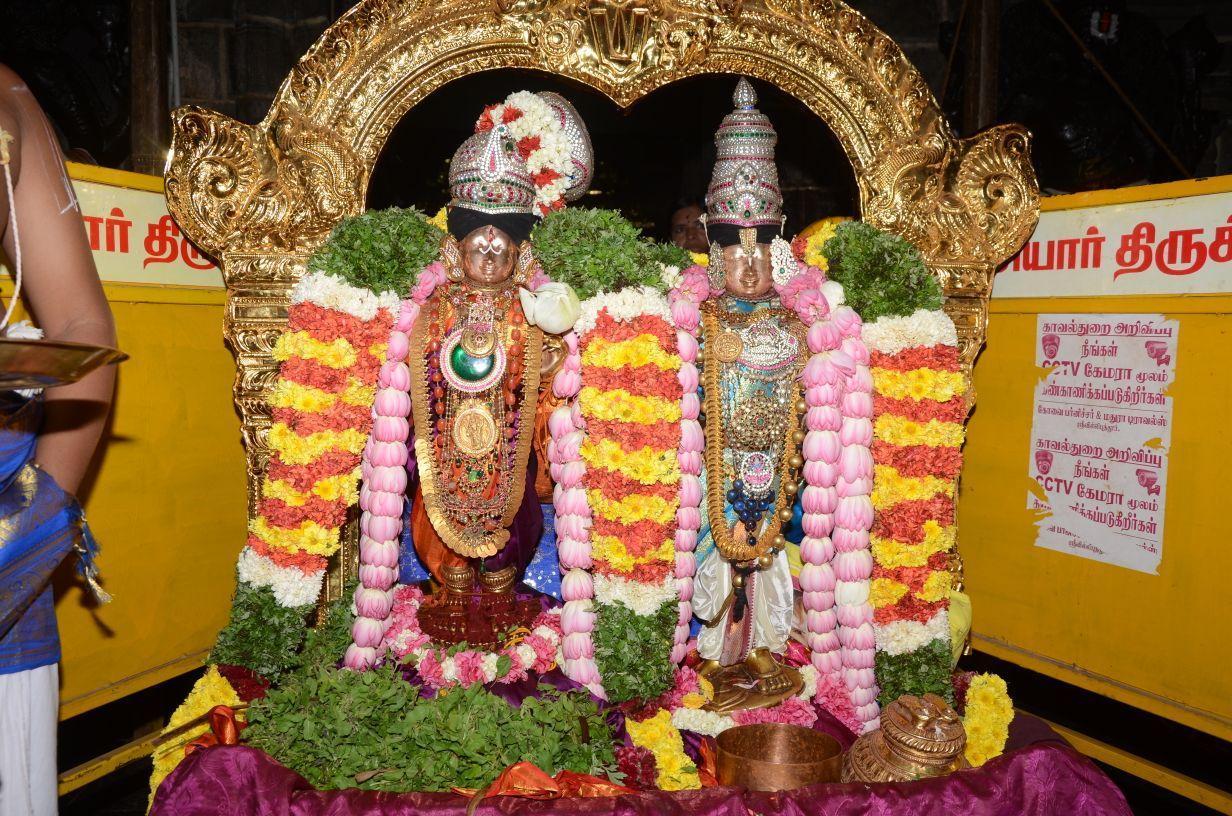 உத்திரத் திருநாள்