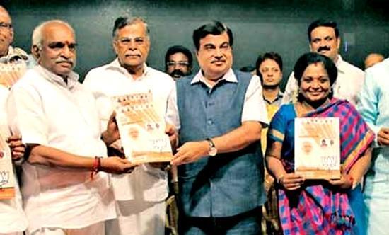 நிதின் கட்கரியுடன் மாநில பி.ஜே.பி-யினர்