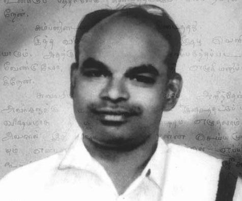 கு.அழகிரிசாமி