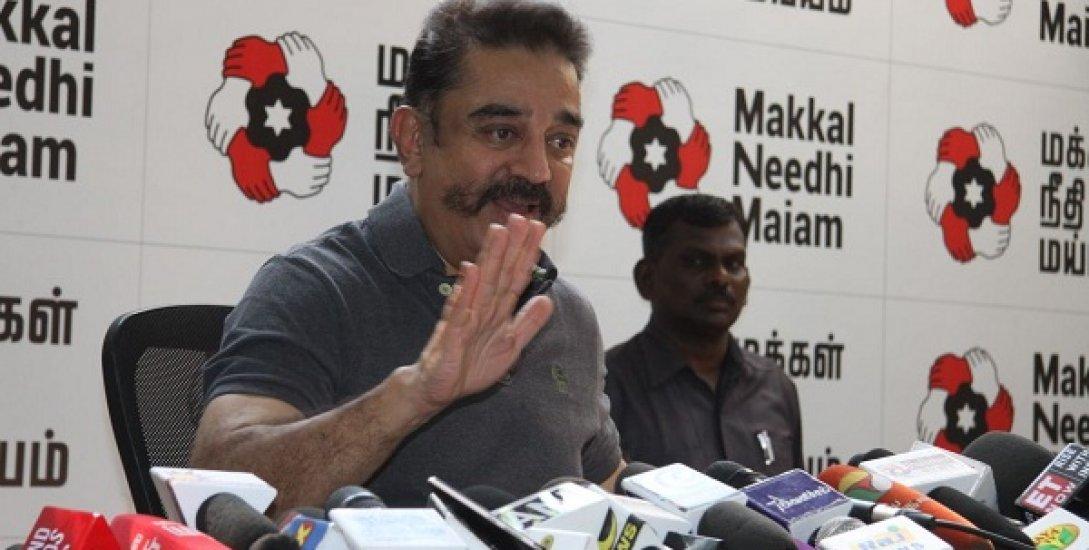 `அரசியல் ரீதியான அழுத்தம் கொடுக்க வேண்டும்' - கமல்ஹாசன் வலியுறுத்தல்!