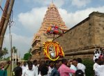 கங்கைகொண்ட சோழபுரத்தில் மாசிமகம்..! தீர்த்தவாரியில் கலந்து கொண்ட பக்தர்கள்