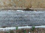 'அக்காலத்தில் பெண்களுக்குச் சொத்துரிமை..!' - வரலாறு சொல்லும் 10ம் நூற்றாண்டின் கல்வெட்டு கண்டுபிடிப்பு