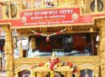 போலீஸ் பாதுகாப்புடன் இன்று தூத்துக்குடி வருகிறது ராம ரதம்!