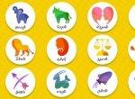 கடக ராசிக்காரர்களே... வருமானம் பெருகும், புதிய வாய்ப்புகள் கதவைத் தட்டும்...  விளம்பி தமிழ்ப் புத்தாண்டுப் பலன்கள்! #Astrology