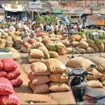 From farmer's land to vegetable market... Must know info about agri supply chain..! - Part 12