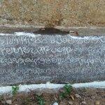 'அக்காலத்தில் பெண்களுக்குச் சொத்துரிமை..!' - 10ம் நூற்றாண்டின் கல்வெட்டில் பொதிந்துள்ள வரலாறு