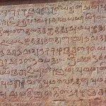 4,500 ஆண்டுகள் பழைமையானது தமிழ் மொழி! - ஆய்வில் தகவல்