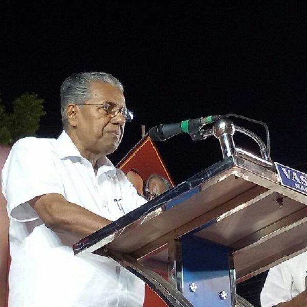சென்னை அப்போலோ மருத்துவமனையில் பினராயி விஜயன் அனுமதி!
