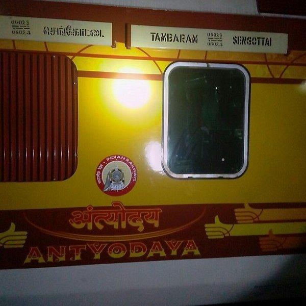 சென்னை டு செங்கோட்டைக்கு ரூ.200 கட்டணம்! பயணிகளைக் குஷிப்படுத்திய 'அந்தியோதயா ரயில்'
