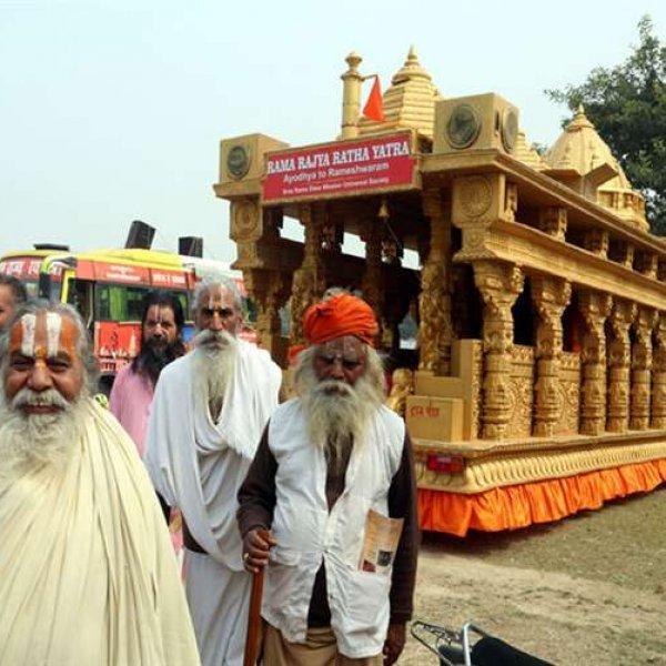144 தடை..பலர் கைது..சமூக நல்லிணக்கத்திற்குச் சவால்விடுகிறதா... ராம ராஜ்ஜிய யாத்திரை?