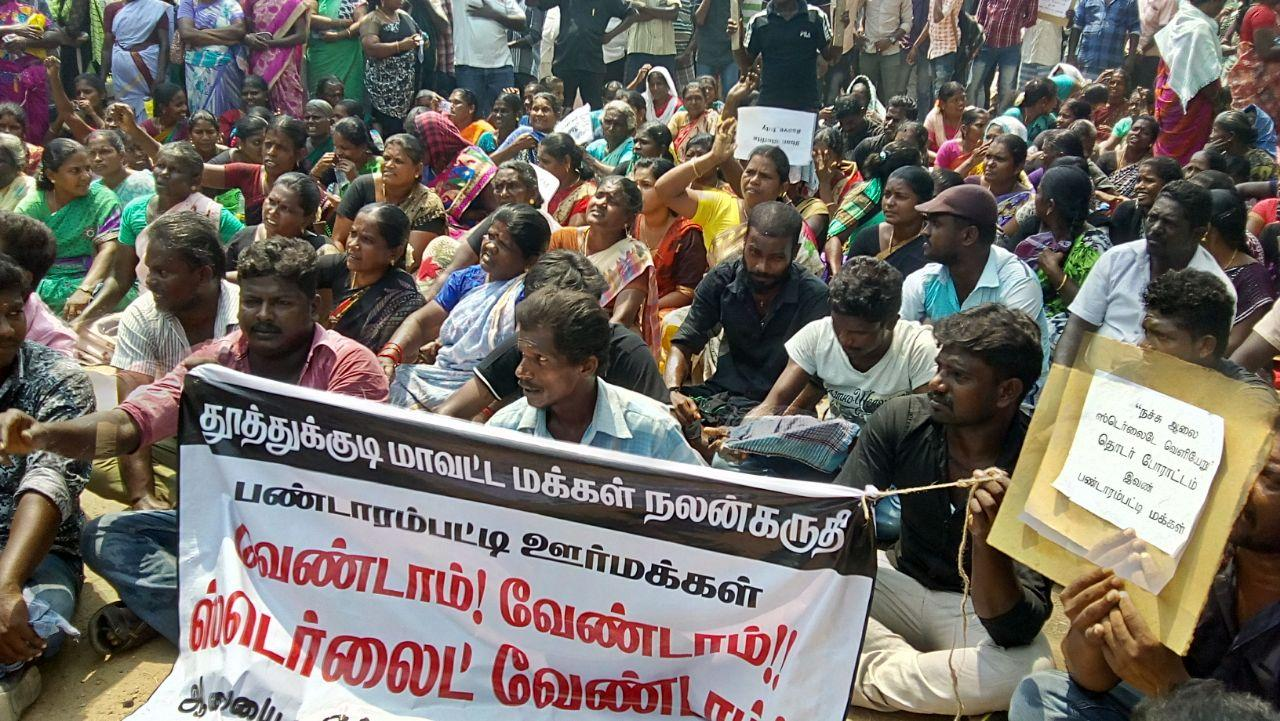 pandarampatti villagers protest