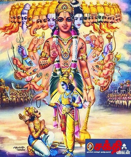 அர்ஜுனன் - கிருஷ்ணன்