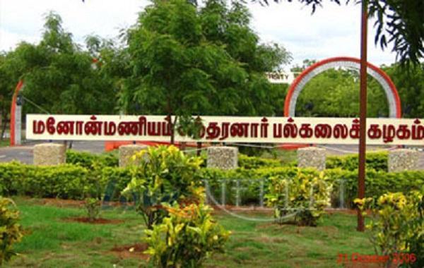 கருப்பு பேட்ஜ் போராட்டம் - பல்கலைக் கழகம்