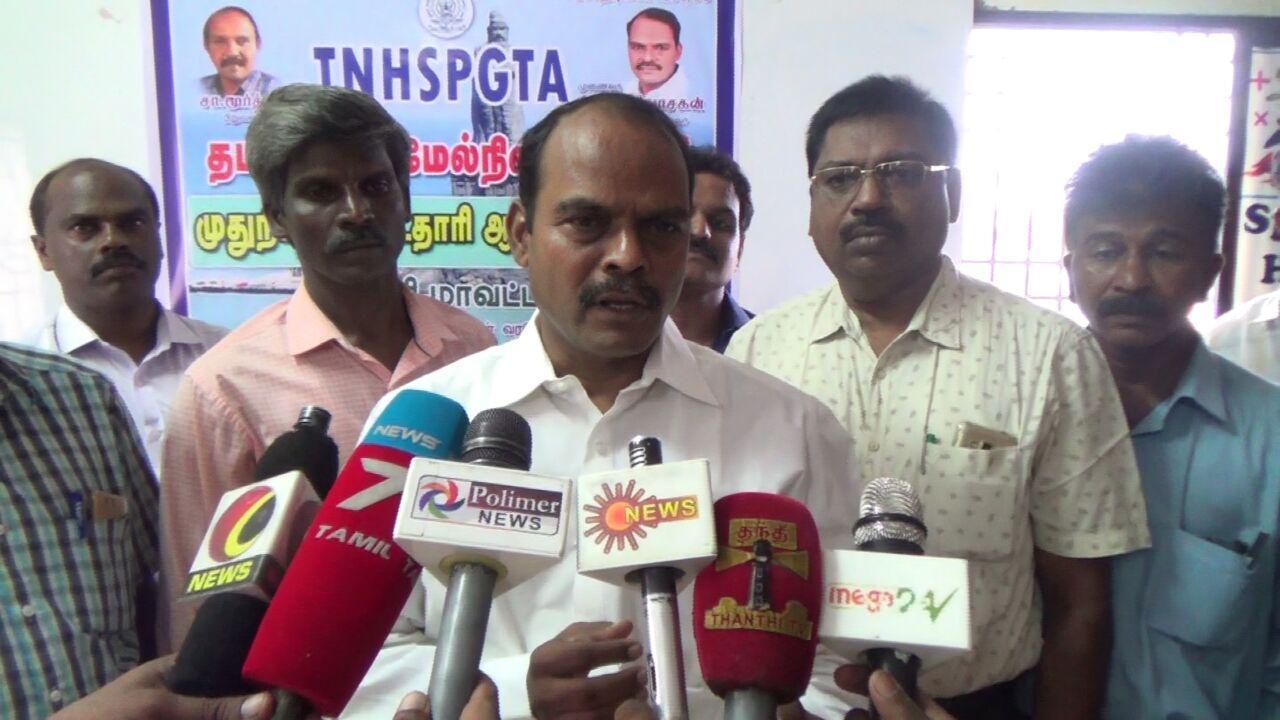 ஆசிரியர் கழக மாநில தலைவர் மணிவாசகம்
