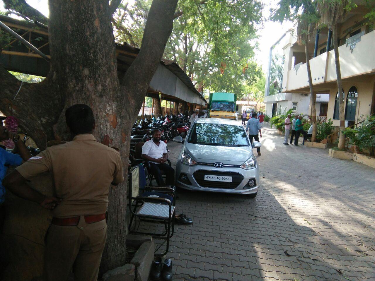 நிஜாம் பாக்கு