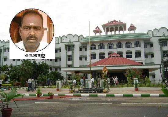 டிராபிக் காவல் ஆய்வாளர் காமராஜ்