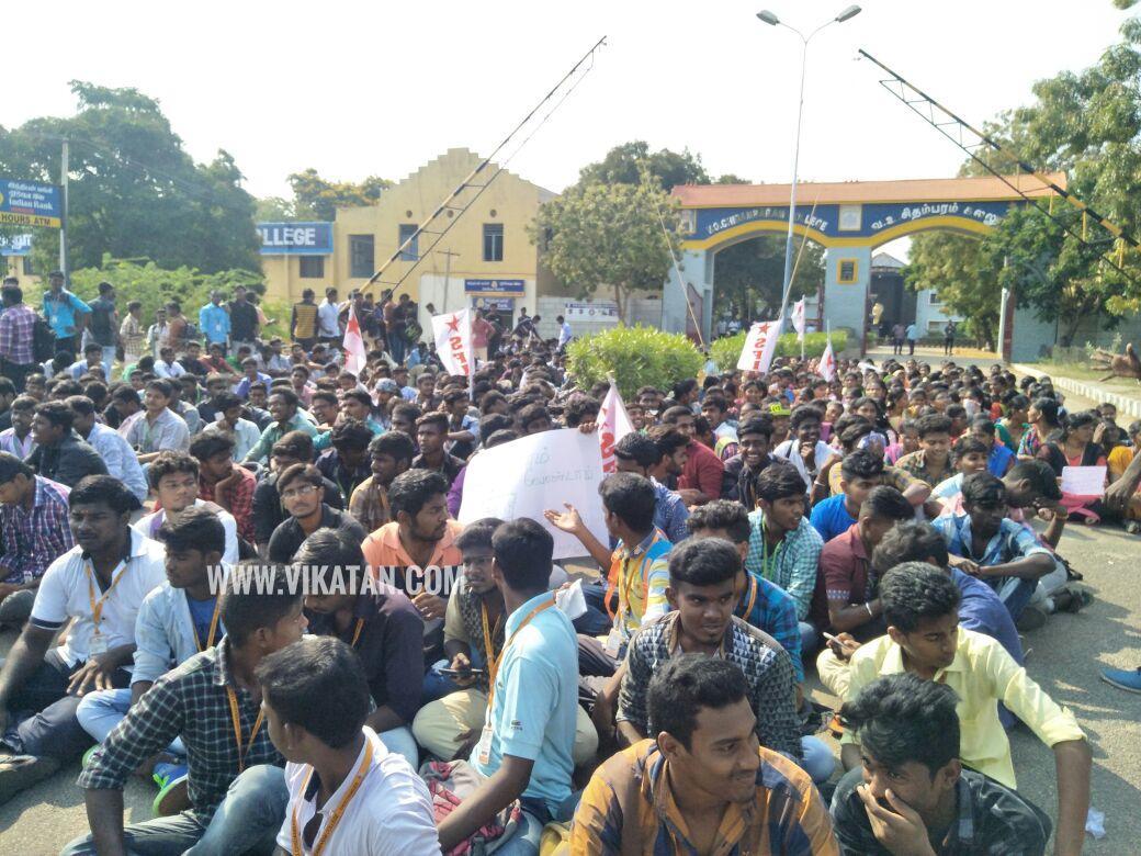 college students strike in thoothukudi