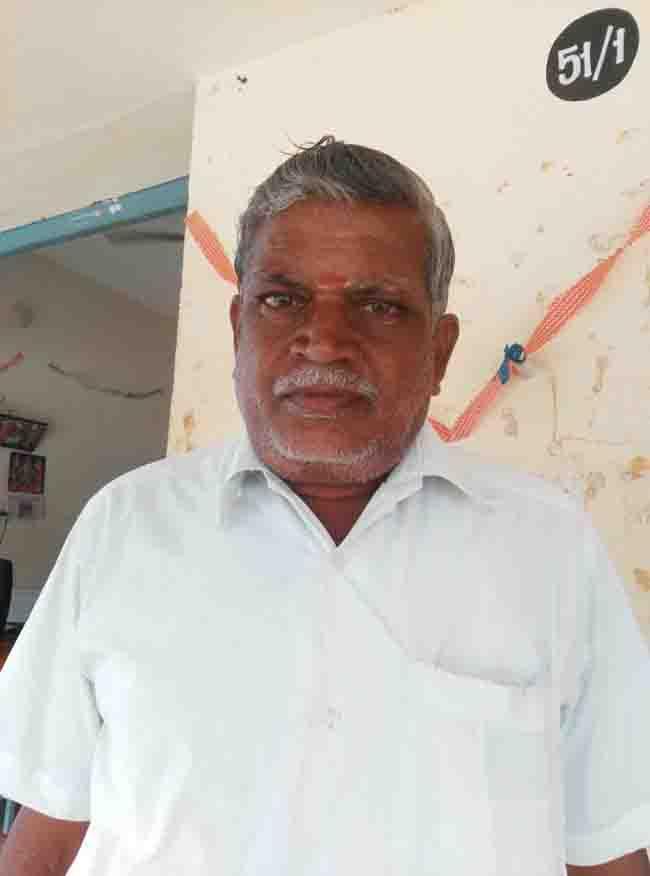 ராமலிங்கம்