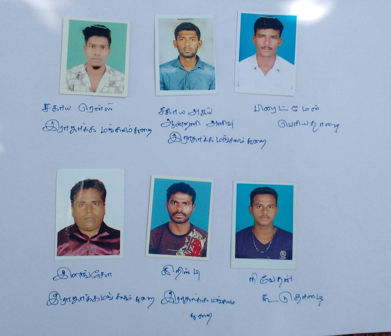 கீஸ் தீவில் சிறைவைக்கப்பட்டுள்ள 6 மீனவர்கள்