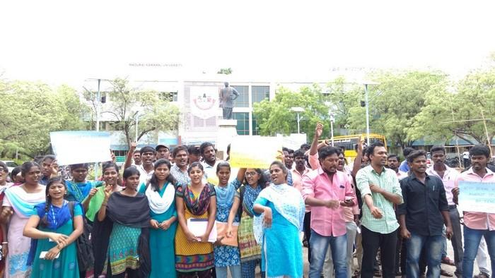 காமராஜர் பல்கலைக்கழக வளாகத்தில் மாணவ அமைப்புகள் ஆர்ப்பாட்டம்!