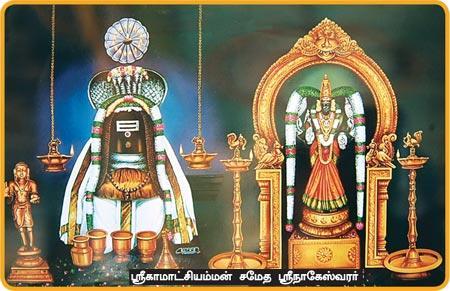 வட நாகேஸ்வரம்