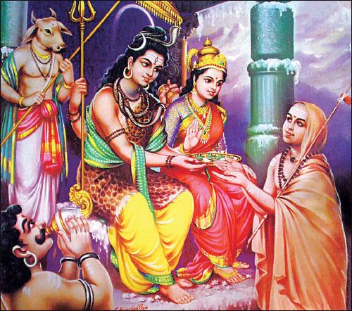 ஆதி சங்கரர்