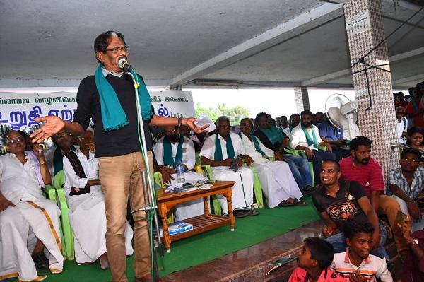 பாரதி ராஜா