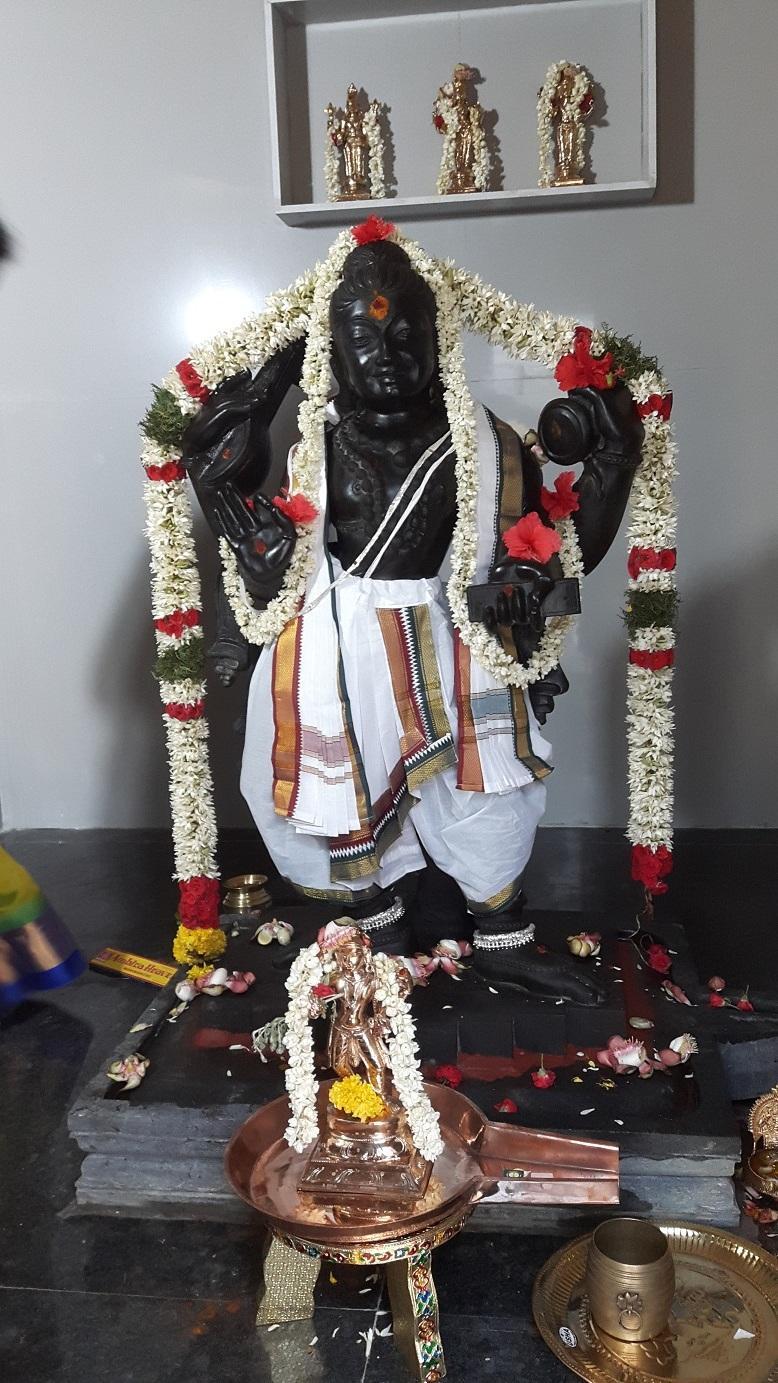 பரதமுனி