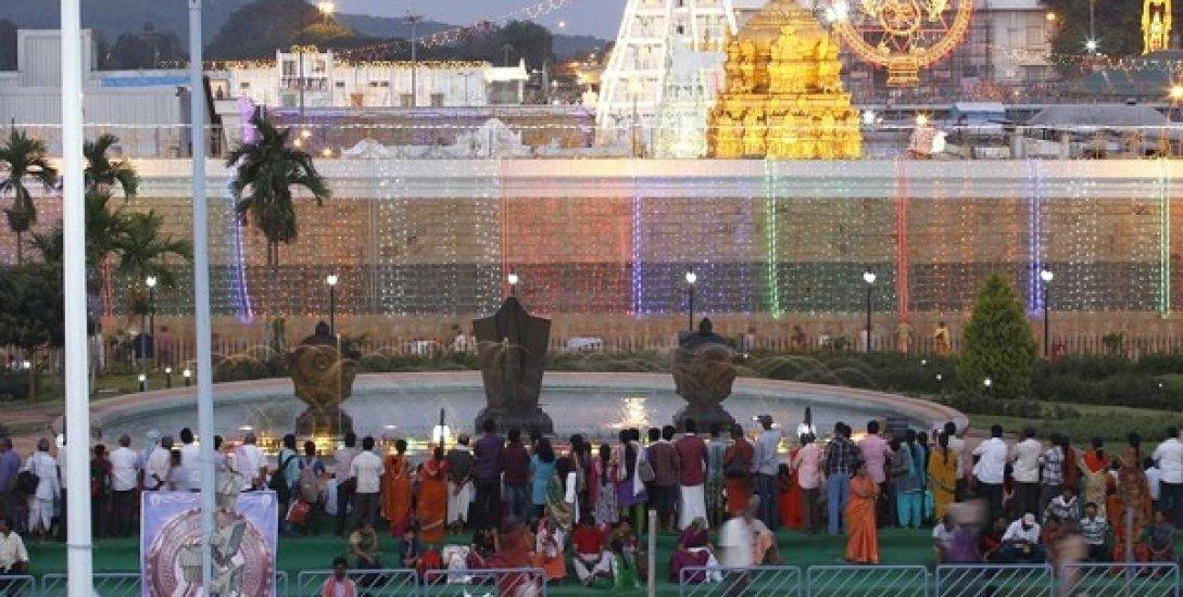 `ஏழுமலையான் பணம் 4,000 கோடி வங்கியில் டெபாசிட்' - தேவஸ்தான நிர்வாகம் விளக்கம்!