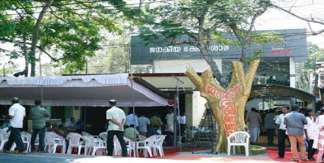 அம்மா உணவகம்தான் இன்ஸ்பிரேஷன்... கேரளாவில் உருவான `சும்மா' ரெஸ்டாரன்ட்!