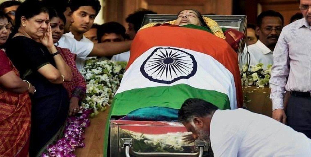 ``ஜெயலலிதா மரணம்... அமைச்சர்களிடம் விசாரணை எப்போது?''