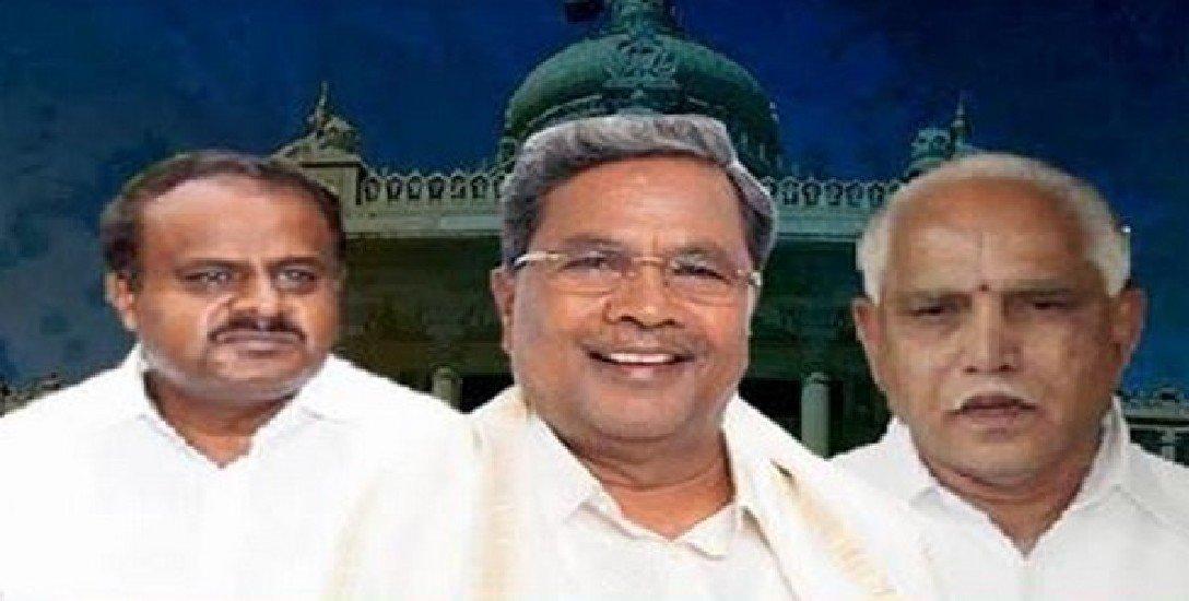 கர்நாடகா தேர்தல் கருத்துக் கணிப்பு ; காங்கிரஸ் கழுத்தைப் பிடிக்கிறது பாரதிய ஜனதா!