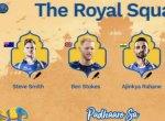 ஷார்ட், ஸ்டோக்ஸ், சாம்ஸன் - மிரட்டும் லைன் அப்: சாதிக்குமா ராஜஸ்தான் ராயல்ஸ்? #IPL2018