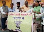 சூடுபிடித்துள்ள கர்நாடகத் தேர்தல் களம்: மனுத்தாக்கல் தொடங்கியது!