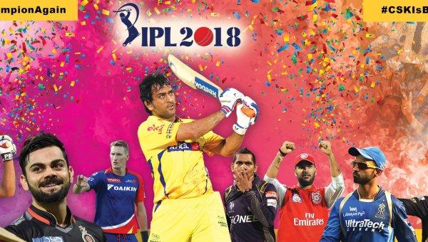 ஐ.பி.எல் பார்ப்பவர்களின் எண்ணிக்கை சரிவு... ஸ்டார் நிறுவனம் ஷாக்! #IPL2018