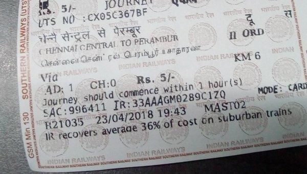 'ரயில்வே டிக்கெட்டில் தமிழ்'- 4 நகர ரயில் நிலையங்களில் அமலுக்கு வந்தது