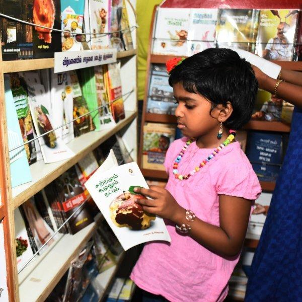 குழந்தைகளுக்கு வாசிப்பு பழக்கத்தை ஏற்படுத்துவது இவ்வளவு ஈஸியா? #InternationalChildren'sBookDay