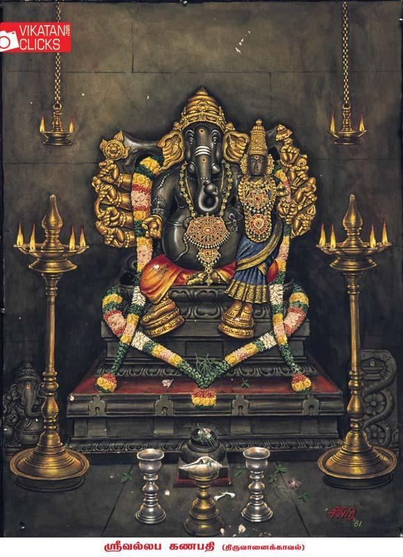 கண நாதர்