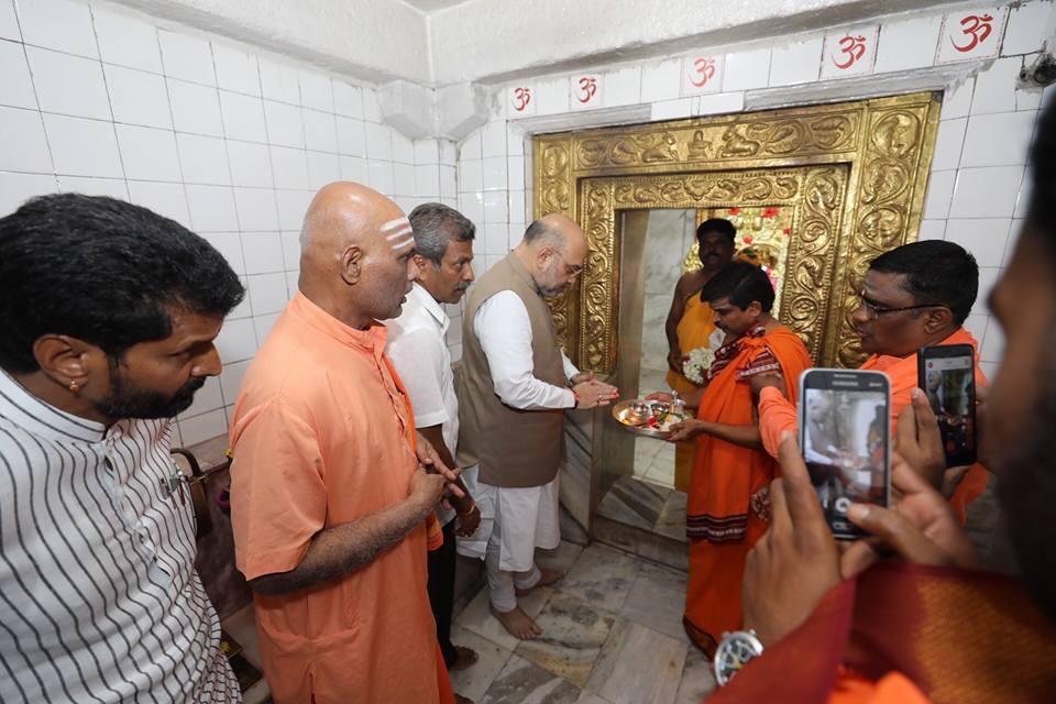 அமித்ஷா கர்நாடகா
