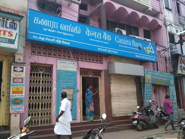 கனரா ஏடிஎம்- ஸ்கிம்மர் கருவி