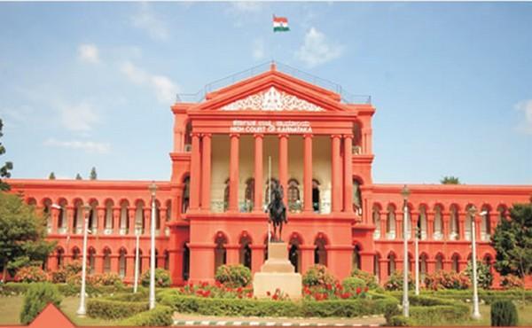 கர்நாடகா உயர் நீதிமன்றம்