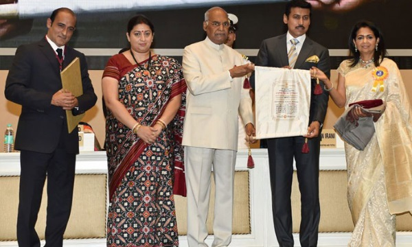 தேசிய விருது