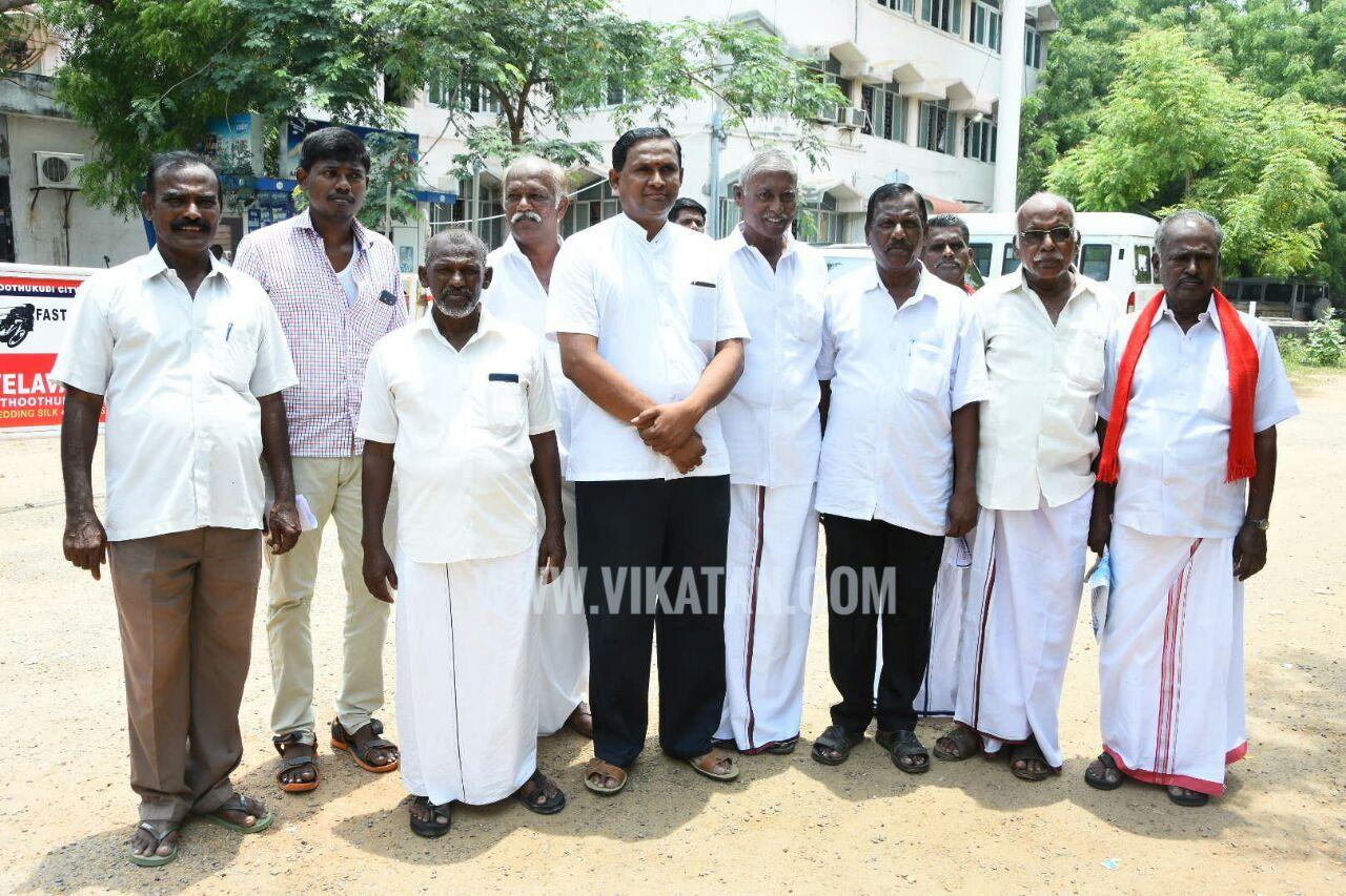 communist party pettition to collector