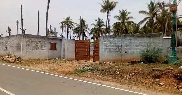 குட்கா