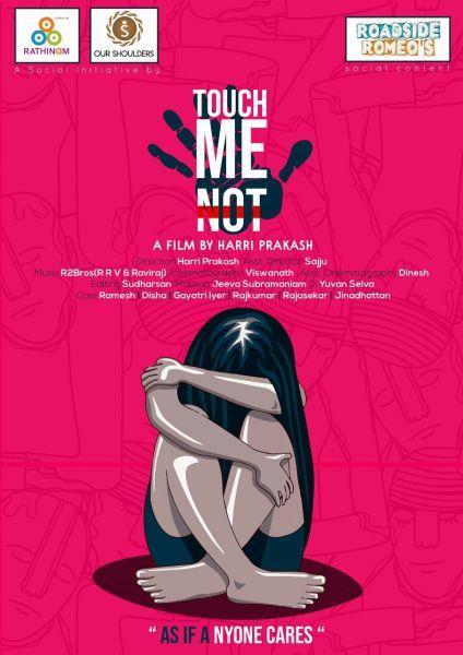 'Touch Me Not' குறும்படத்தின் போஸ்டர்