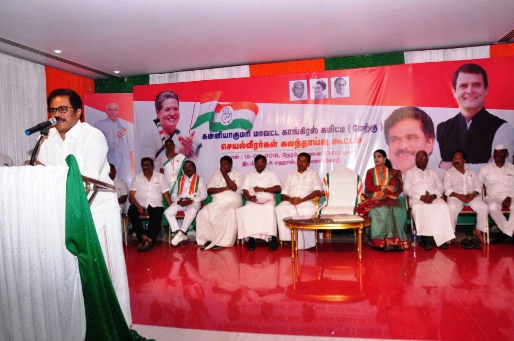 தமிழக காங்கிரஸ் தலைவர் திருநாவுக்கரசர்
