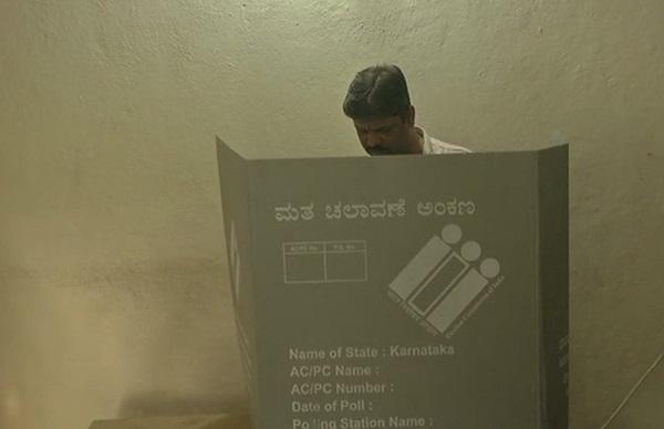 கர்நாடகா தேர்தல்