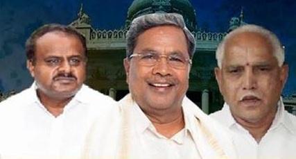 கர்நாடகத் தேர்தல் - குமாரசாமி-சித்தராமையா - எடியூரப்பா