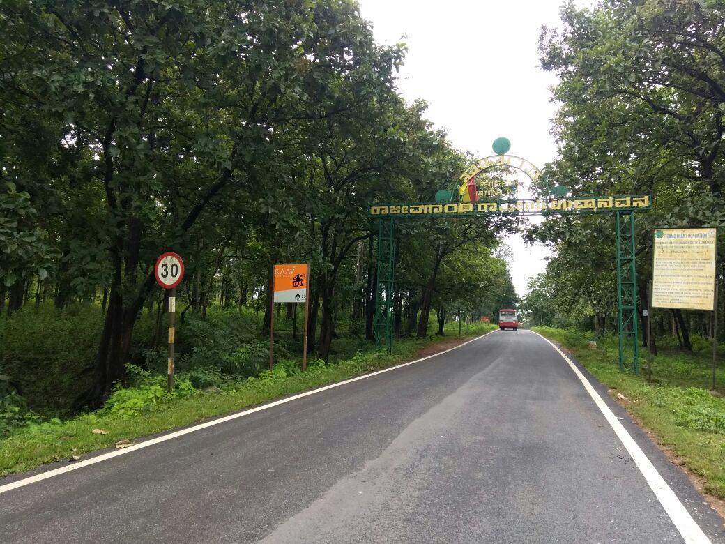 வயநாடு டூ சென்னை