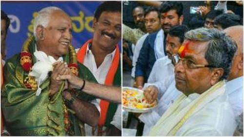 கர்நாடகா சட்டமன்ற தேர்தல்